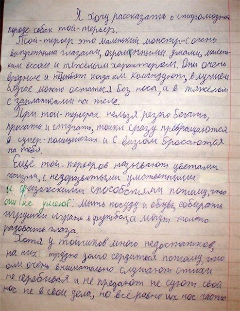 smotret-onlayn-kak-trahayut-devushku-druga