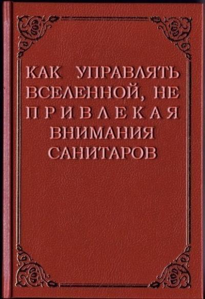 Приказ № 302 н от 12. 04. 2011, изменения, скачать.