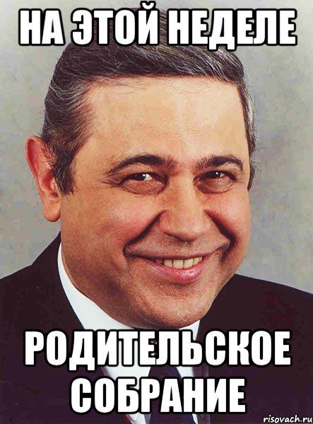 petrosyan_46686081_orig_