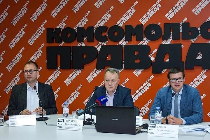 Так выглядел отчет в формате оффлайн. Фото: Алена Мартынова, «Комсомольская правда»