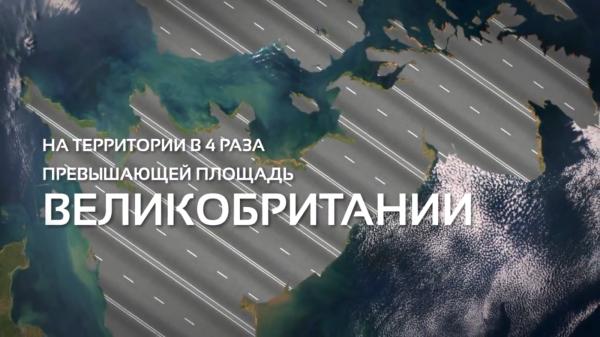 RSW Systems - освободить землю, занятую дорогами