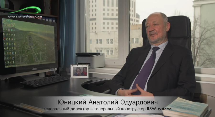 Анатолий Эдуардович Юницкий - генеральный конструктор Rail Skyway Systems