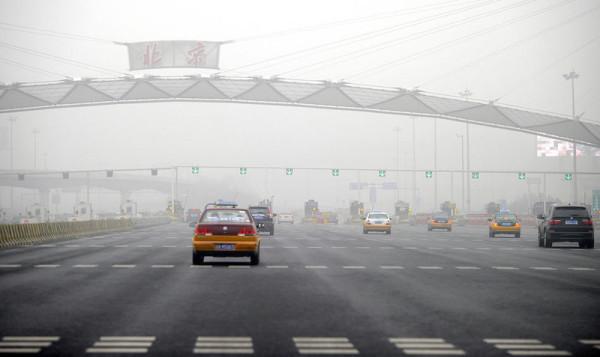 Современный транспорт загрязняет окружающую среду