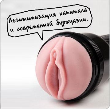 Poze cu ileana cosanzeana dezbracata, masturbari cu ejaculari