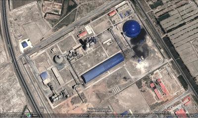 Завод под Кашгаром
