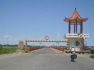 Въезд на мост