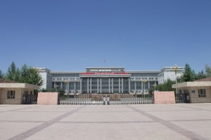 Концертный зал в Арале