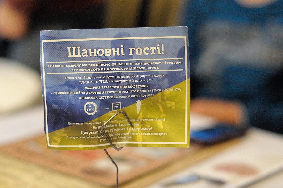 148-lviv_cafe-web