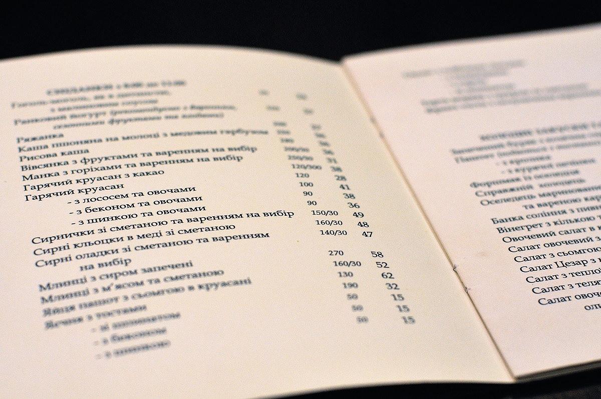 126-lviv_cafe-web