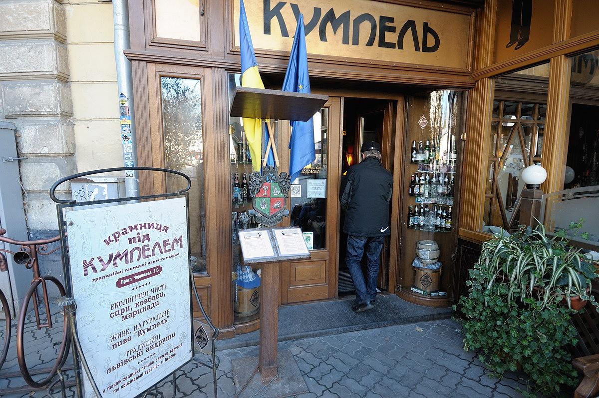 136-lviv_cafe-web