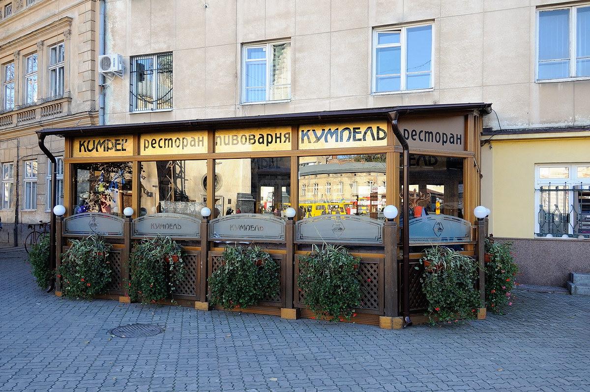 137-lviv_cafe-web