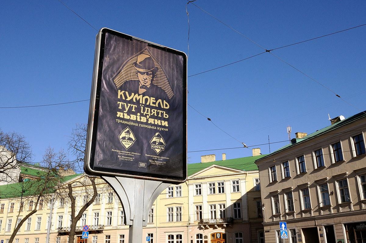 138-lviv_cafe-web