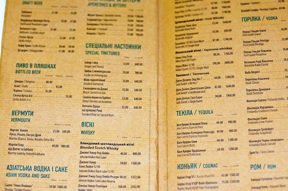 menu_002-web