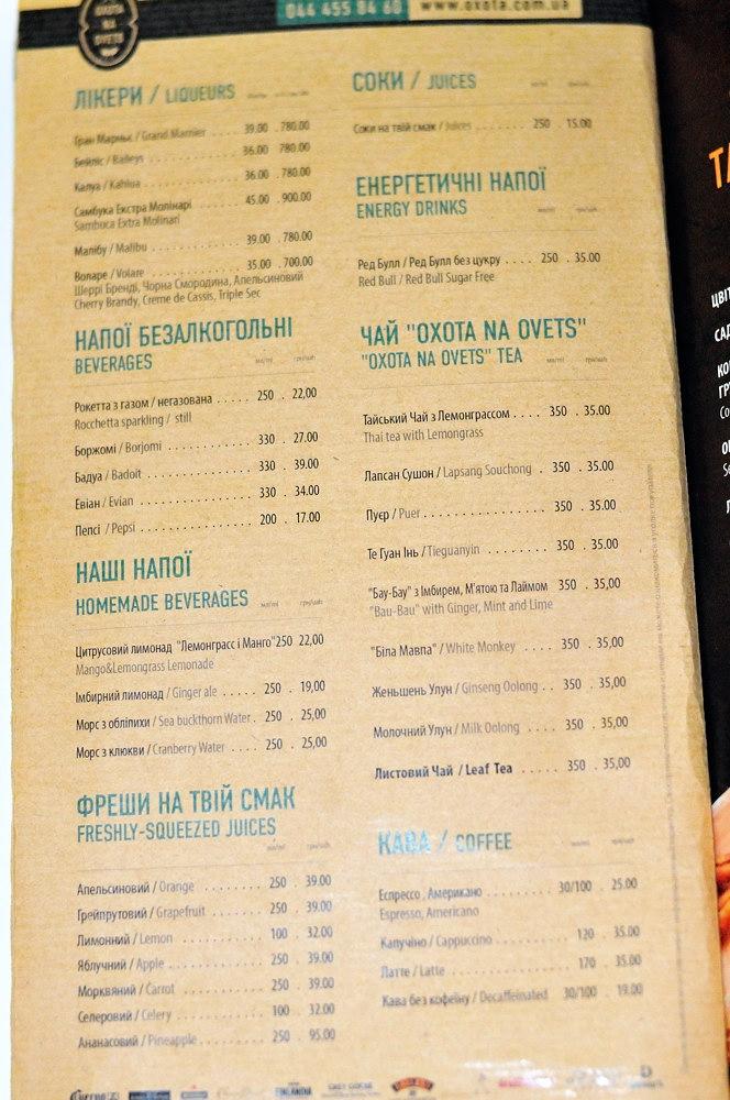 menu_003-web