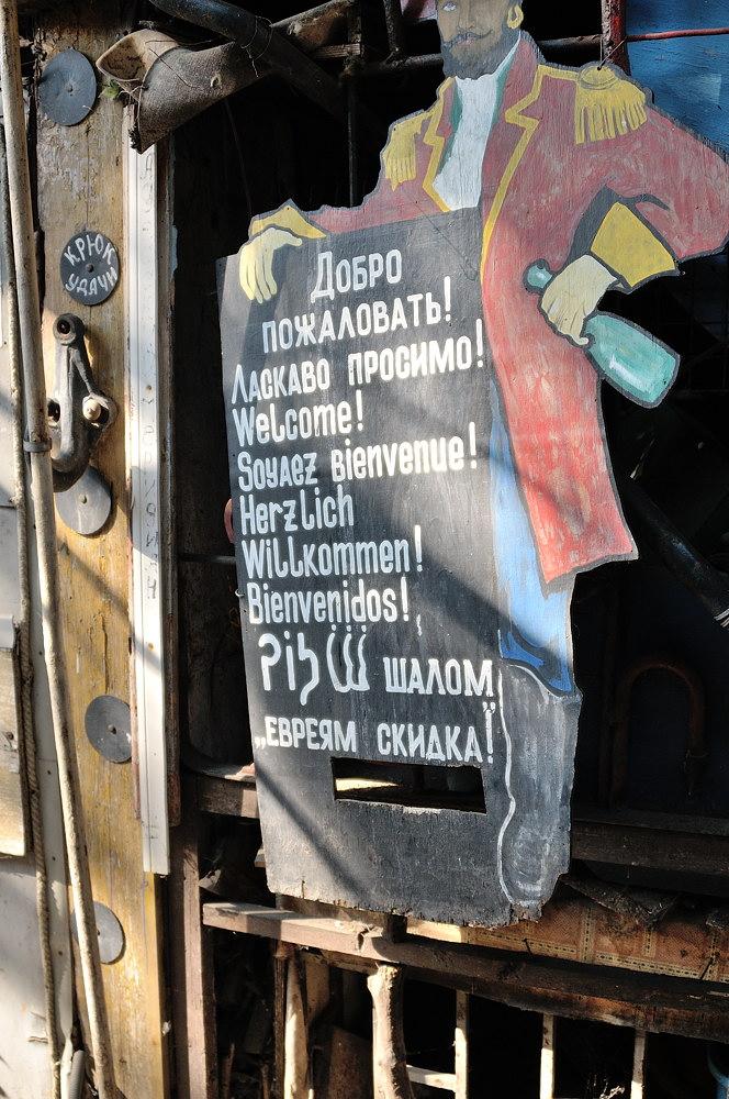 030-odessa-gugo-web