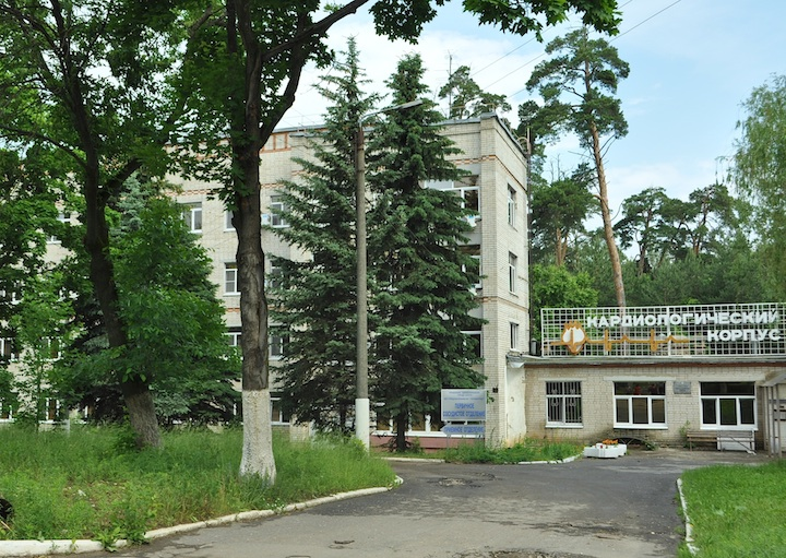 ЮHospital2