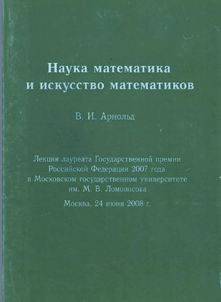 АрОбл copy