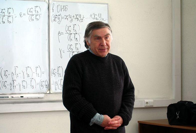 Gusyatnikov