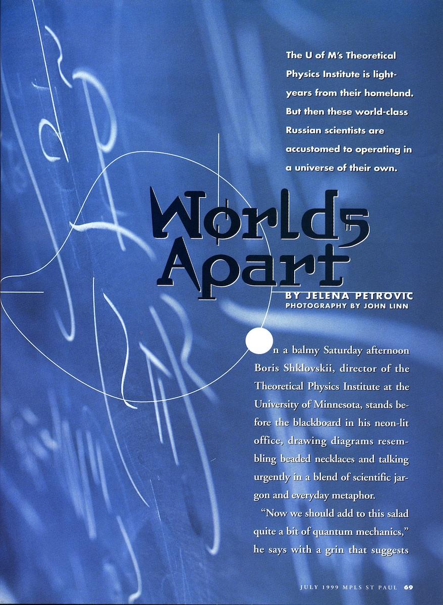 Worlds-apart