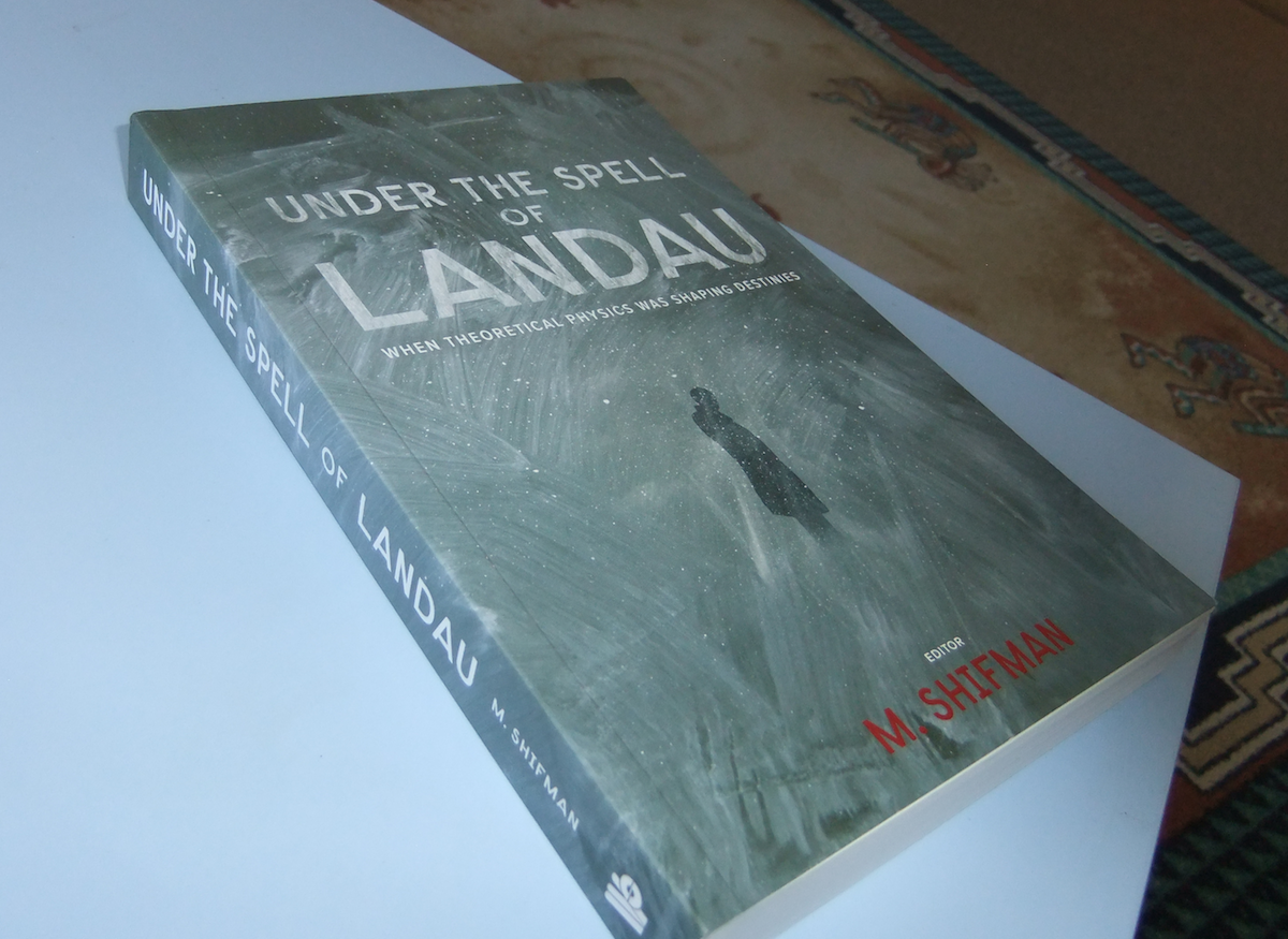 Landau_Book_Printed