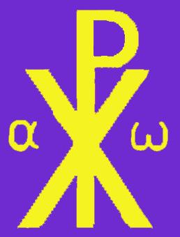 Хризма пурпур.jpg