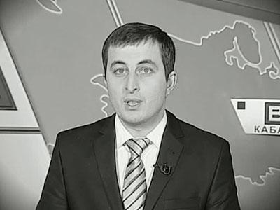 Казбек Геккиев