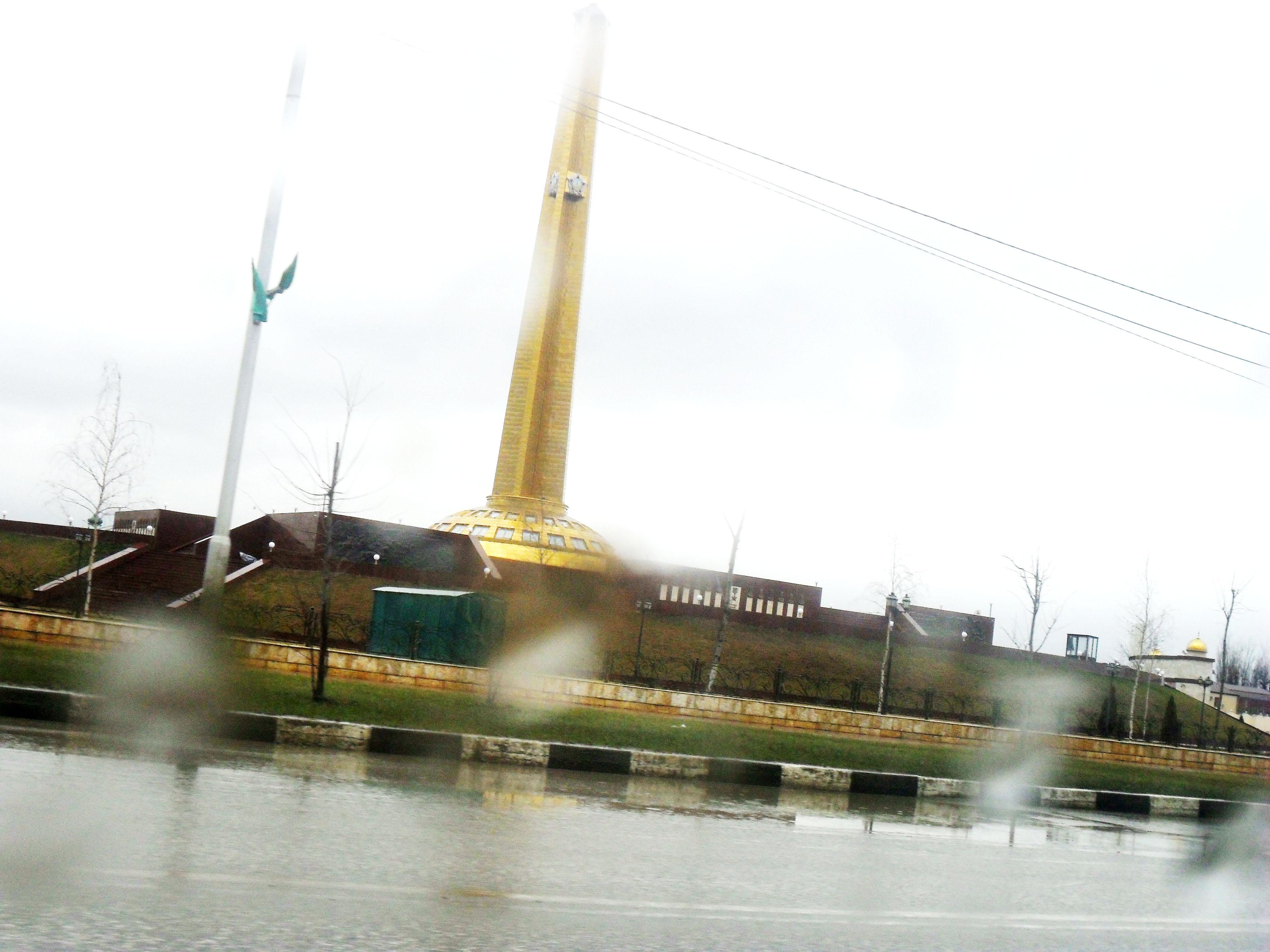 Музей имени Ахмата-Хаджи Кадырова