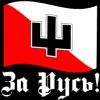 Вацлав Рус