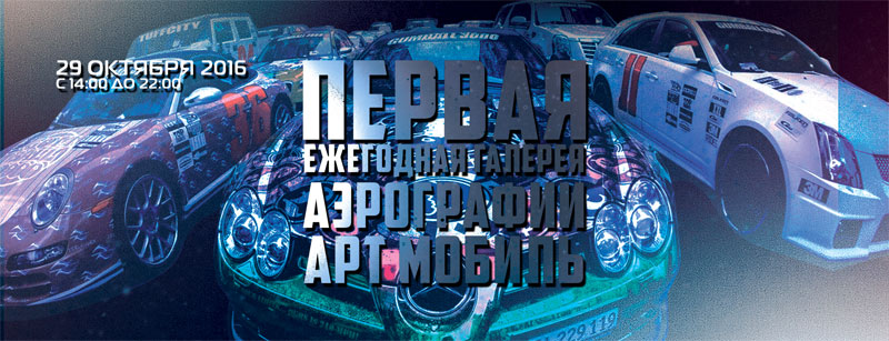 http://ic.pics.livejournal.com/trcgagarinsky/37185324/9932/9932_original.jpg
