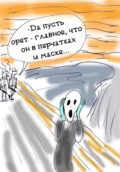 крик_на_карантине