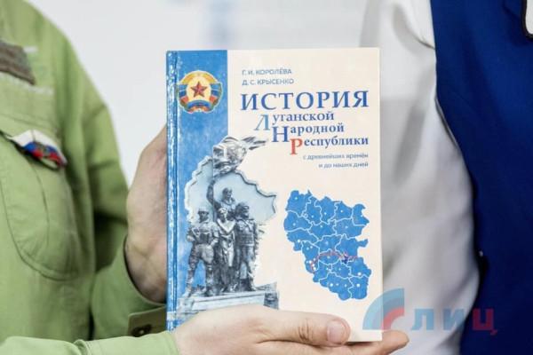 луганская_республика