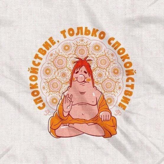 будда-карслон