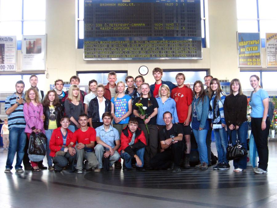 Клуб встречает нашу группу на вокзале