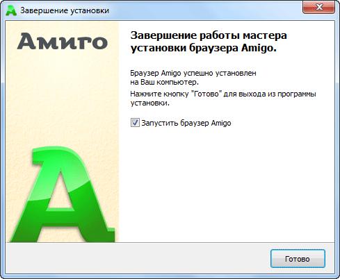 Новый браузер - De minimis non curat lex