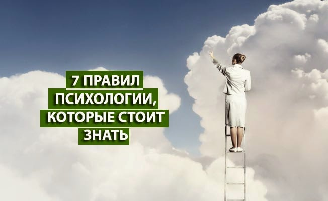 shutterstock_132234335