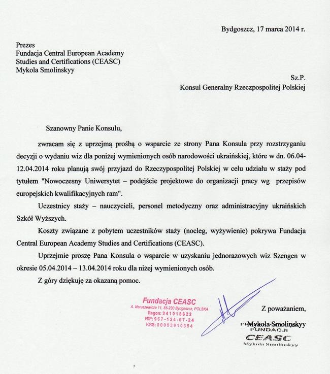 03-ПРИГЛАШЕНИЕ-ПИСЬМО