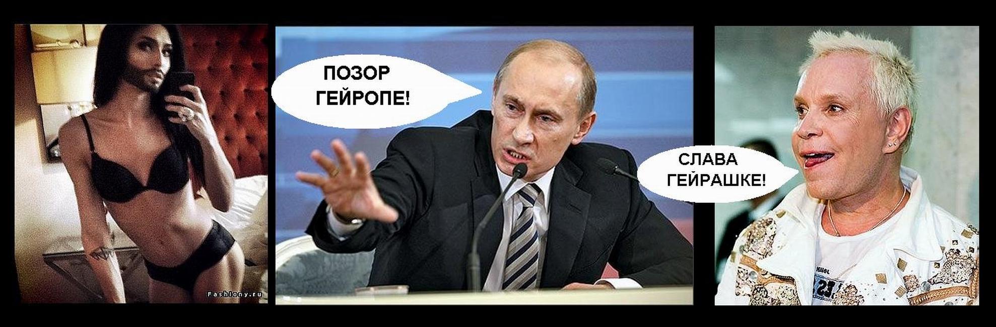 В Европарламенте призвали Россию выполнить минские соглашения - Цензор.НЕТ 9699