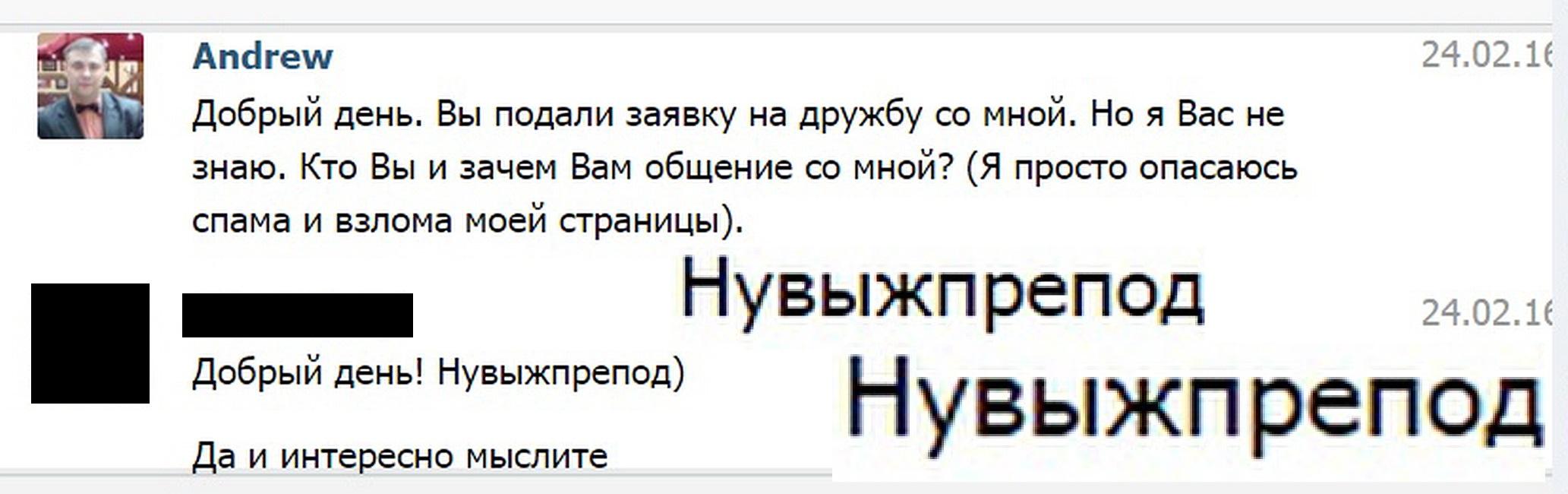 ПРЕПОД-Я.jpg