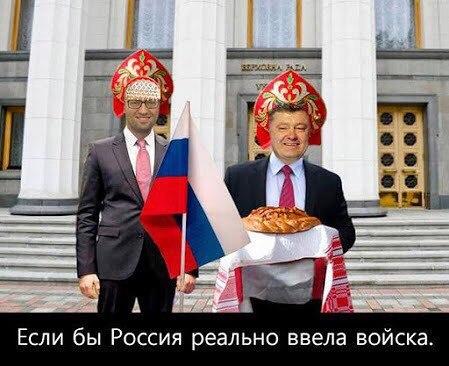 РОССИЯ-РЕАЛЬНЫЕ ВОЙСКА.jpg