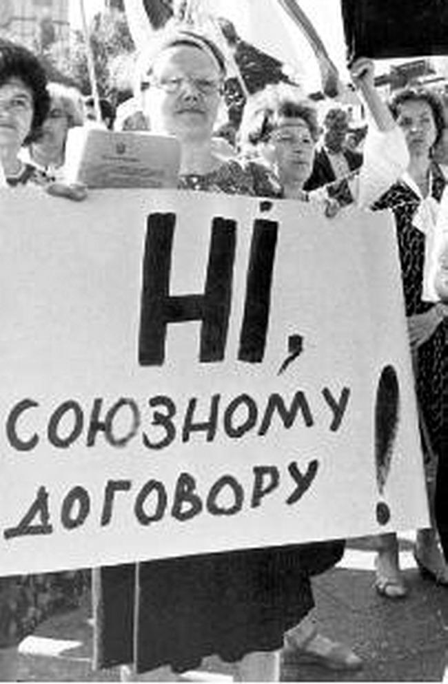 УКРАИНА ПРОТИВ СОЮЗА.jpg