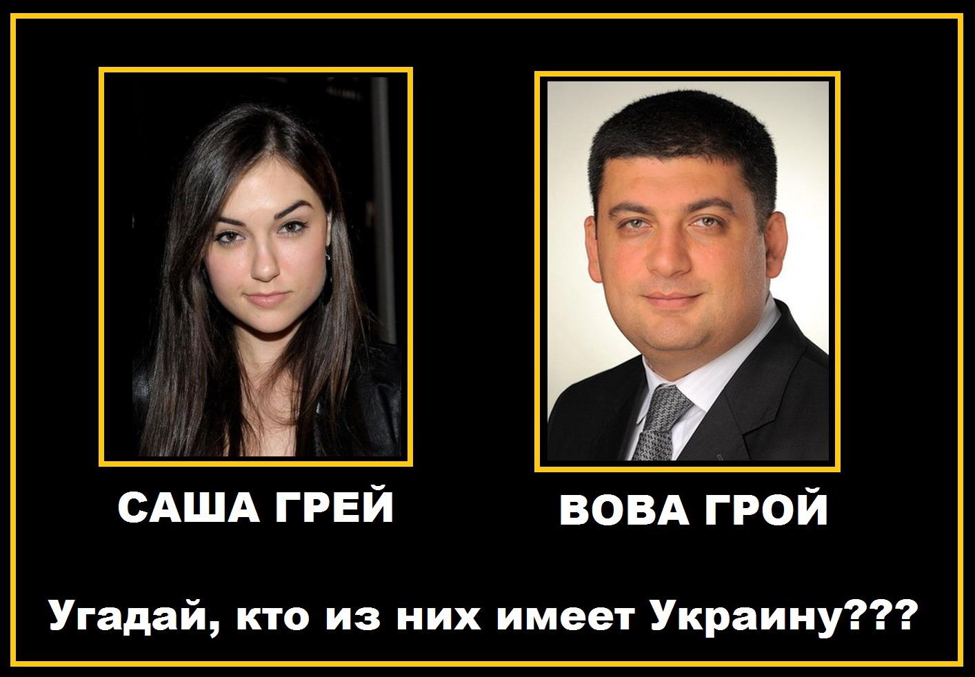 ГРОЙСМАН ВОВА.jpg