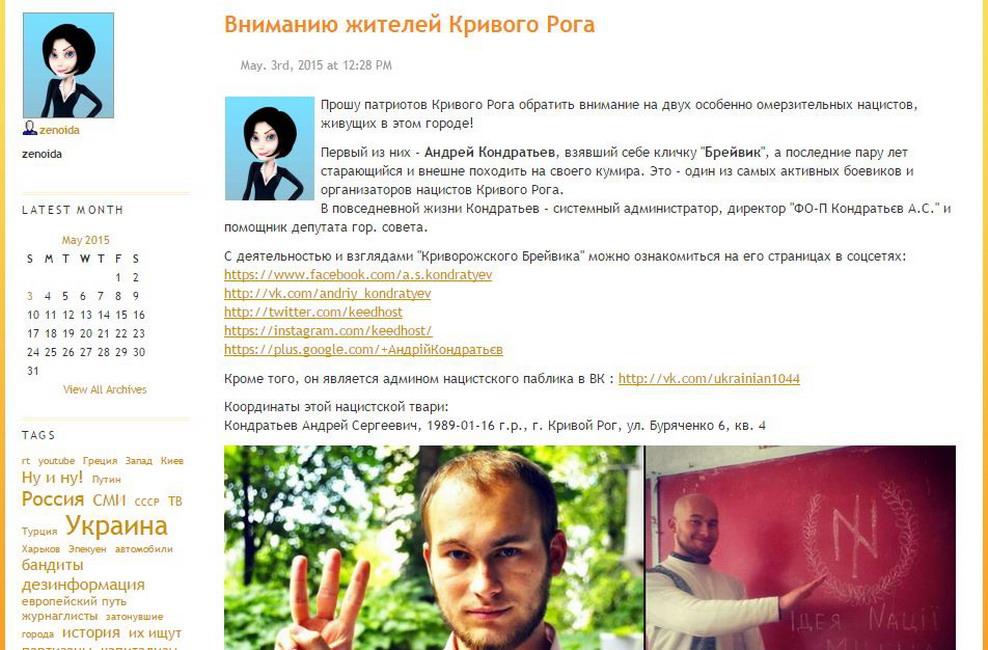 КОНДРАТЬЕВ-БРЕЙВИК.jpg