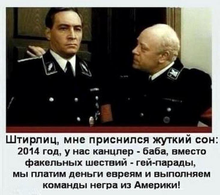 МЮЛЛЕР-СОН.jpg