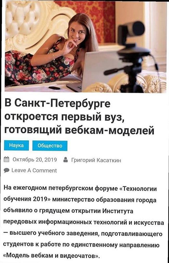 ПРОФЕССИЯ НОВАЯ.jpg