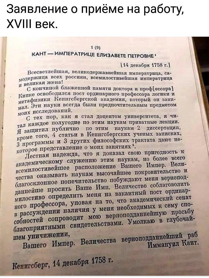 КАНТ-ЗАЯВА.jpg
