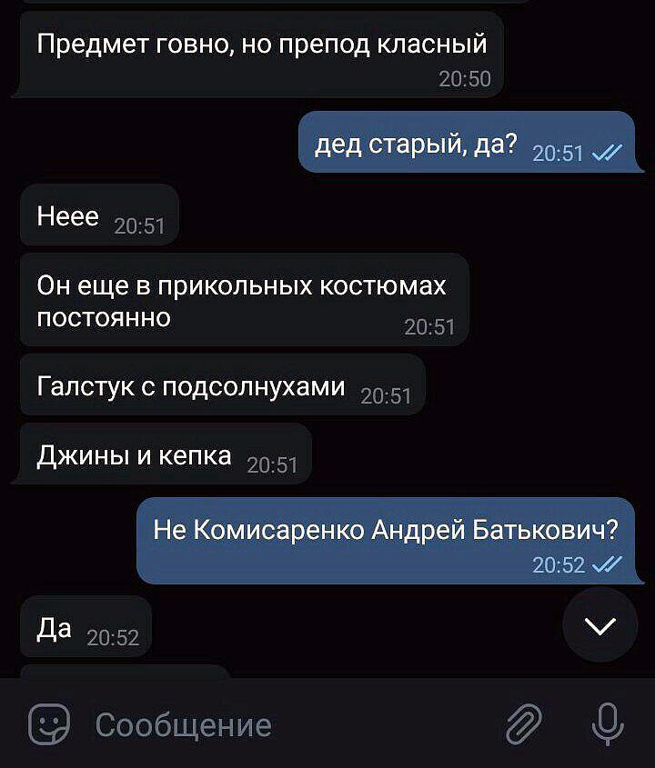 СТУДИКИ ПРО МЕНЯ.jpg