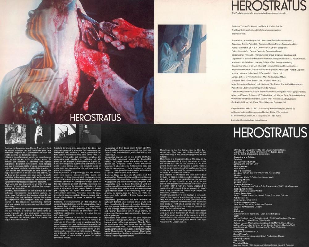 Herostratus promo 1968 Berlin