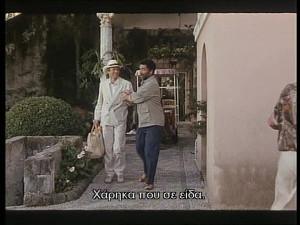 Zabo arrives (2)