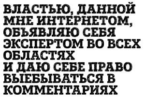 18447353_1716589721691728_4028239424348829218_n