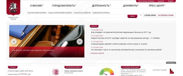 gorodmosru  Наш город Москва